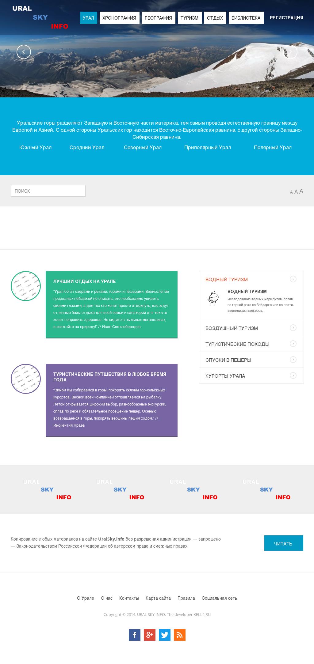 KELL4.RU создание и продвижение сайтов — веб студия КЕЛ ФО РУ